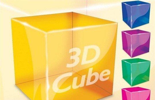 photoshop 3d cube - logo psd file