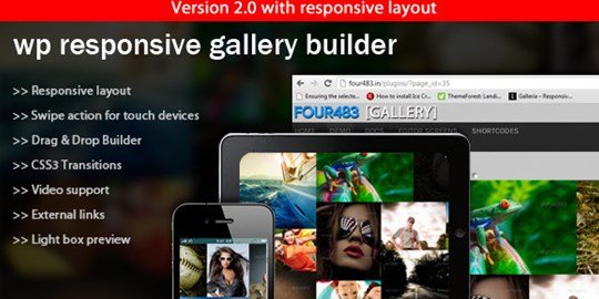 wp gallery builder