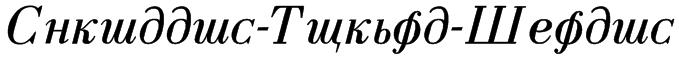 Cyrillic-Normal-Italic Font