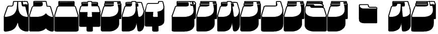 Frigate Katakana - 3D Font