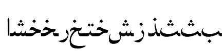 ArabicNaskhSSK Font