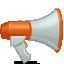 Advertisement, Advertising, Blog, Megaphone, Promote Icon