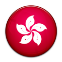 Flag, Hong, Kong, Of Icon
